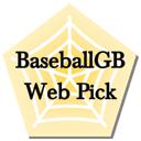 Web-Pick